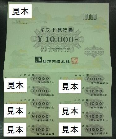 f0064937_8485826.jpg