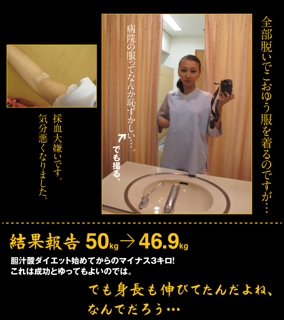 e0333645_20505192.jpg