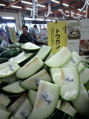 おすすめ夏野菜_c0141652_1041967.jpg
