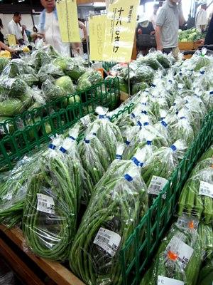 おすすめ夏野菜_c0141652_1042660.jpg