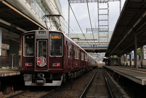 阪急 祇園祭 看板車_d0202264_23564841.jpg