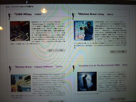 2013-07-13 7月14日の「Jazz Conversation」_e0021965_9203252.jpg