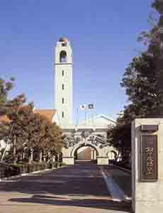 カルトの世紀 道徳再武装MRAと松下政経塾 banchou_c0139575_5353937.jpg