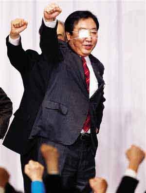 カルトの世紀 道徳再武装MRAと松下政経塾 banchou_c0139575_673312.jpg