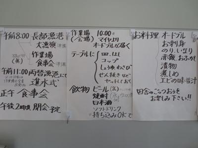 ReVA6月便活動報告⑤_a0247584_628646.jpg