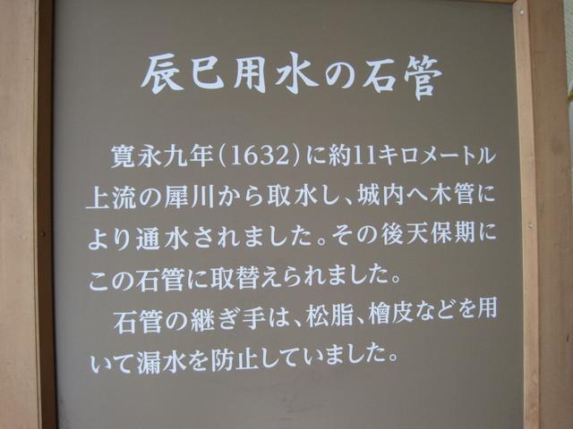 第6話 金沢城をぐるっと一回り_f0100593_8502517.jpg