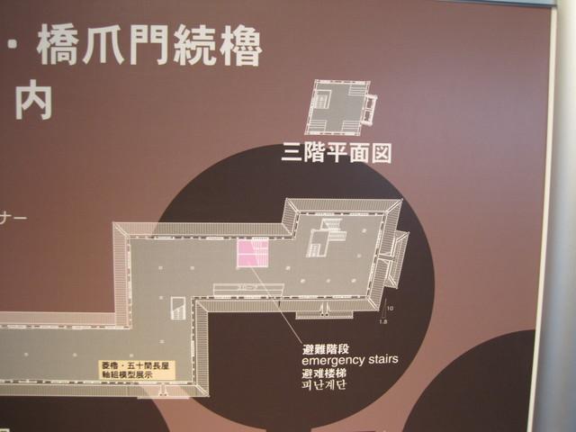 第6話 金沢城をぐるっと一回り_f0100593_8552121.jpg