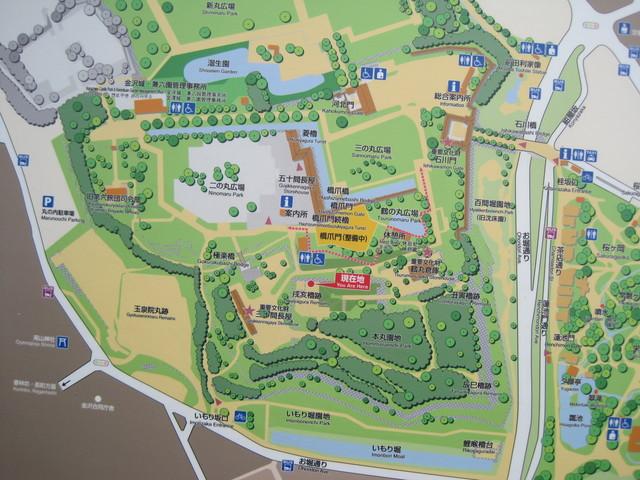 第6話 金沢城をぐるっと一回り_f0100593_8593368.jpg
