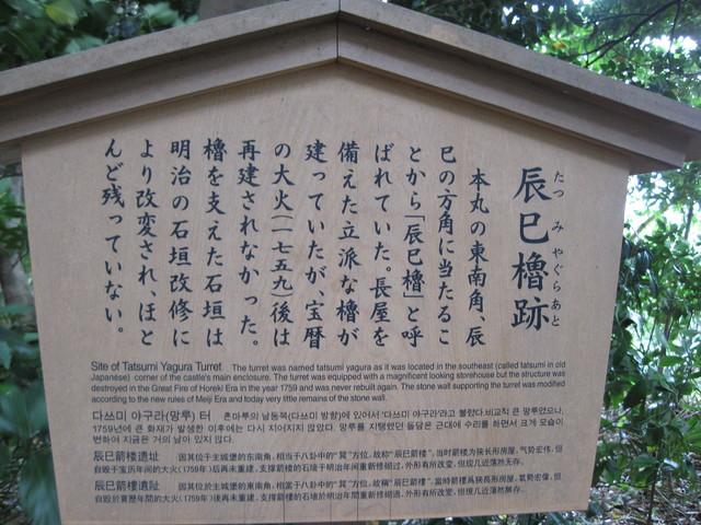 第6話 金沢城をぐるっと一回り_f0100593_903239.jpg