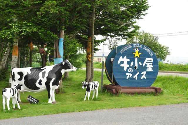 古山貯水池自然公園オートキャンプ場_f0212597_13134929.jpg