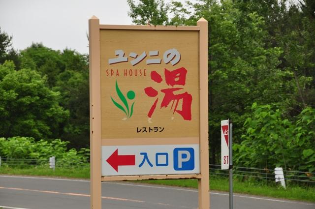 古山貯水池自然公園オートキャンプ場_f0212597_13233545.jpg