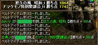 d0081603_1947226.jpg