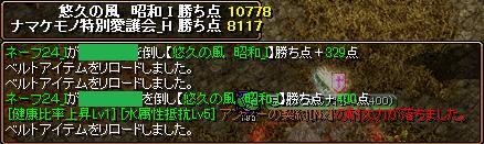 d0081603_19554927.jpg