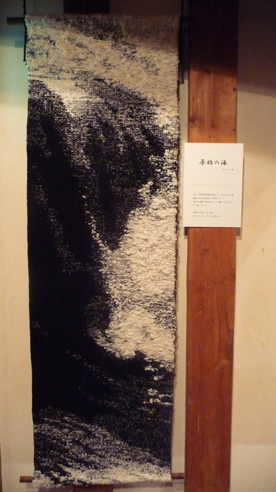 風の詩 ~川﨑久美子 織展~_e0135219_11121941.jpg