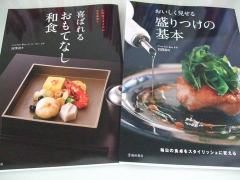 レシピ本♡_e0303431_1755361.jpg