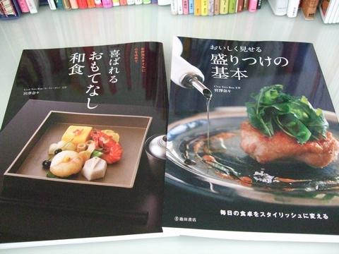 レシピ本♡_e0303431_17592597.jpg