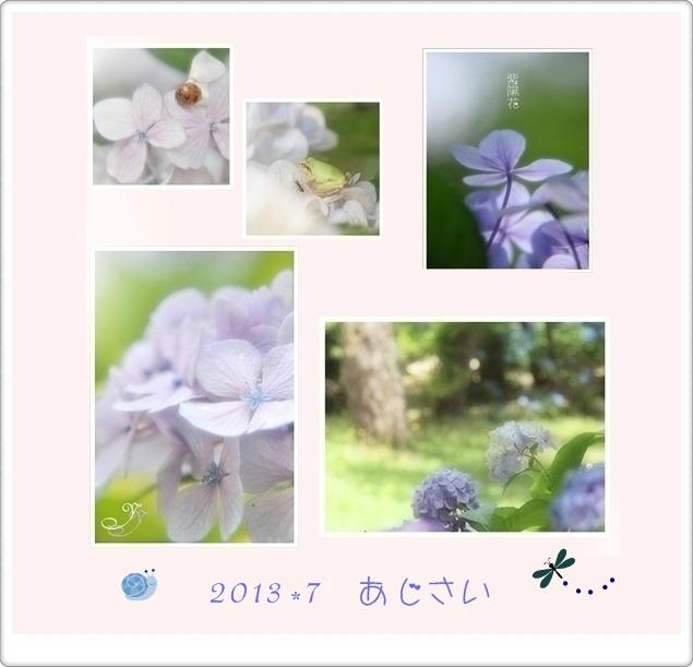 f0150243_1440636.jpg