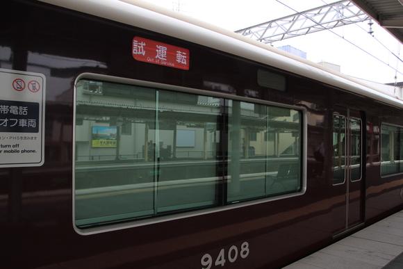 阪急9308F 制動試験_d0202264_13593136.jpg