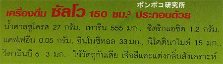 e0073268_21545474.jpg