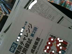 b0205072_19372861.jpg