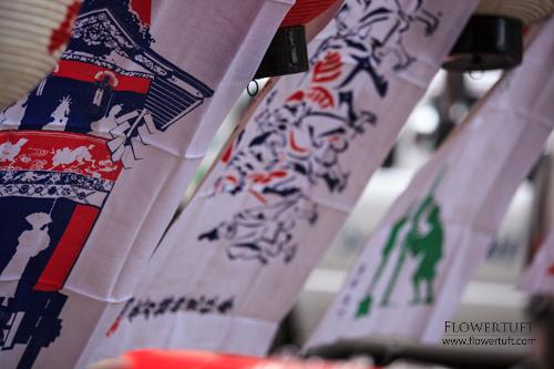 祇園祭へ 前編_c0137872_23115129.jpg