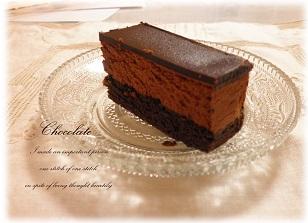 【濃厚♪】ベルギーチョコレートケーキ_a0246873_11551268.jpg