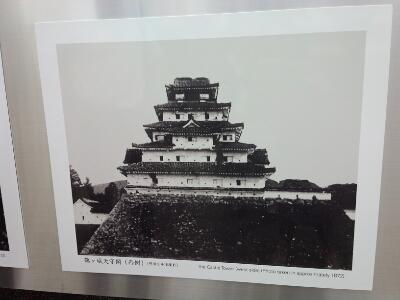 会津若松城。_d0237177_1654344.jpg