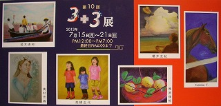 画室1と画室2_e0045977_1932071.jpg