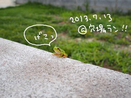 b0092580_1485053.jpg