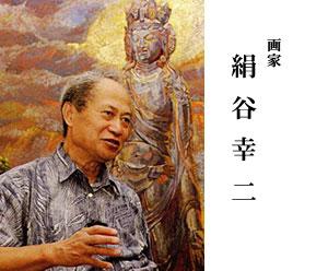 70代人生論~仕事・地域・家庭・個人の4つのバランス人生 drss.exblog.jp
