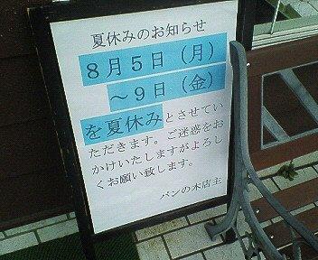c0014187_214971.jpg