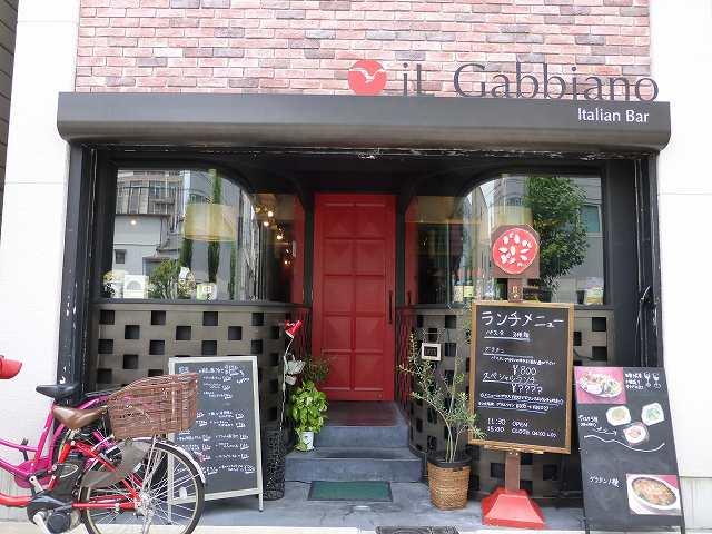 iL Gabbiano(イル・ガッビアーノ)  東三国_c0118393_1732412.jpg