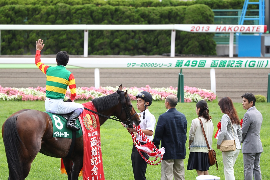 2013年7月14日 函館記念_f0204898_22585496.jpg