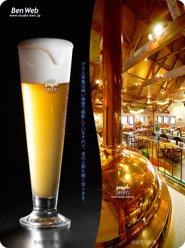 ビールの美味しい季節です..._c0210599_423480.jpg