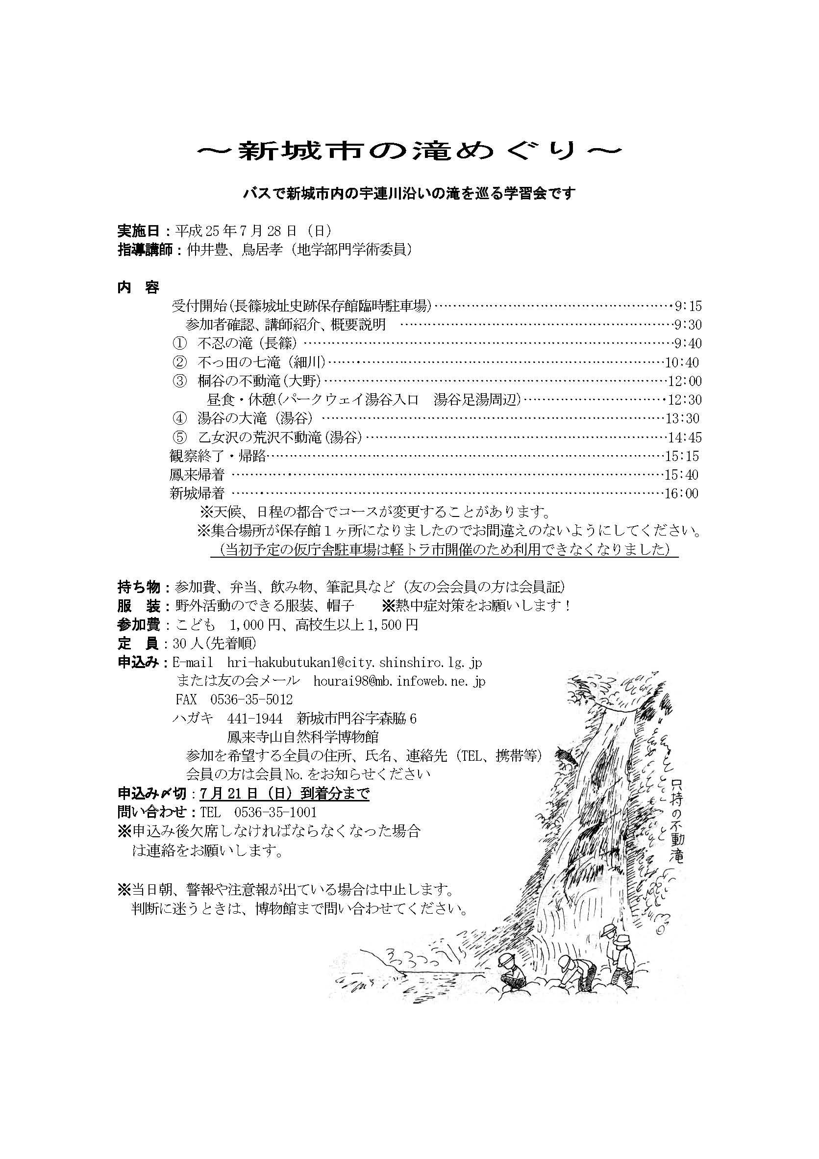 b0049200_9514989.jpg