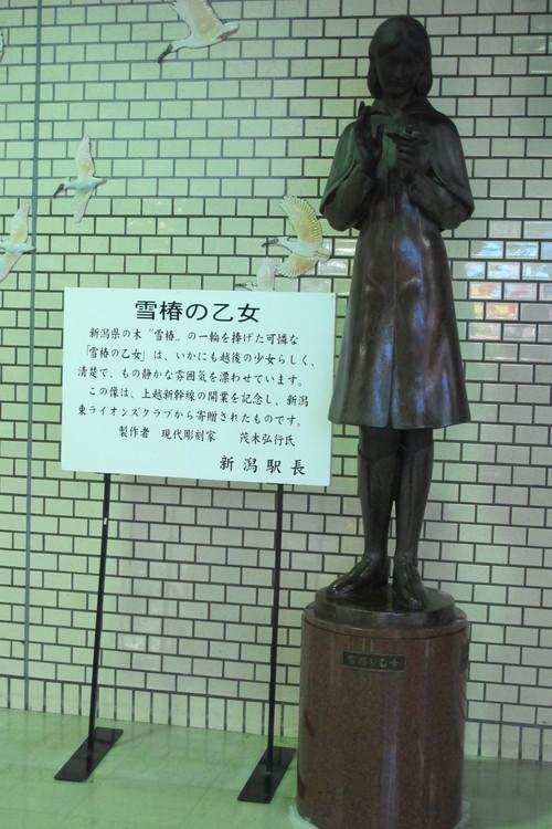 三美神像&雪椿の乙女像_c0075701_2241358.jpg