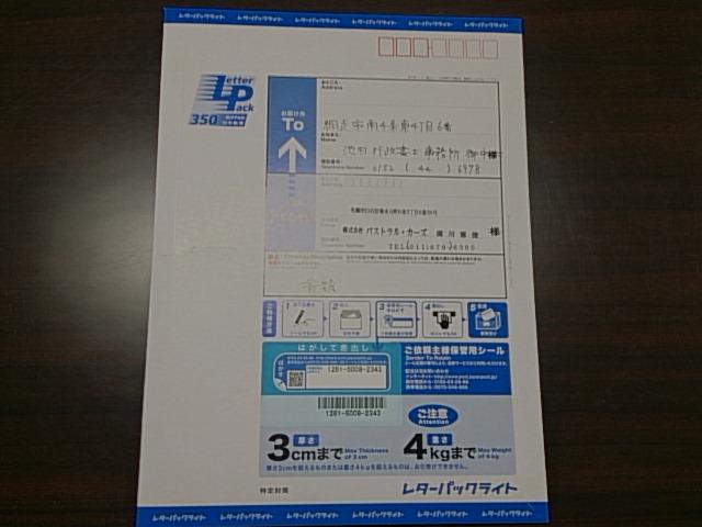 c0161601_2011235.jpg