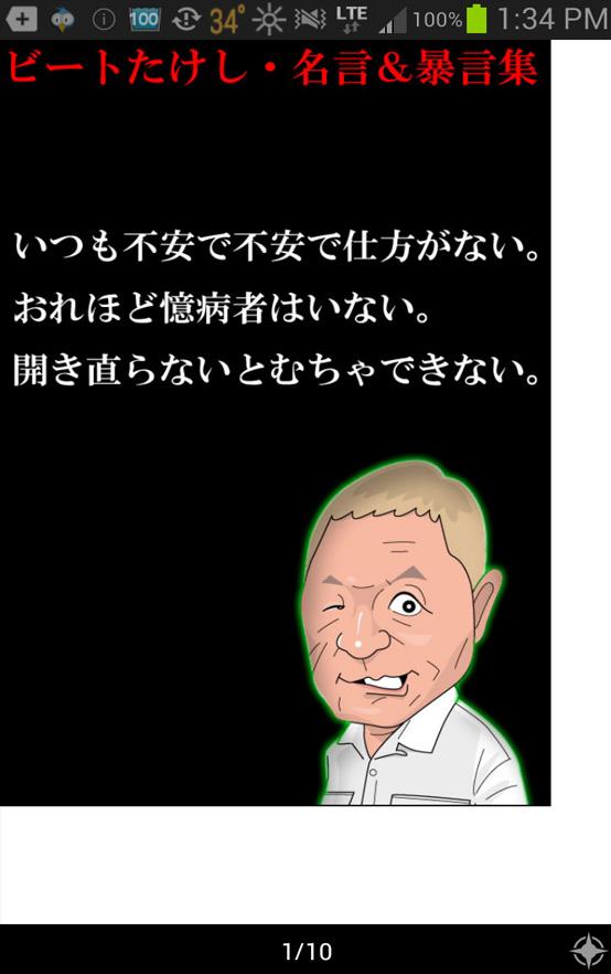 f0206509_2057828.jpg