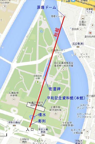 軸線ビームとは?_d0057215_20545771.jpg
