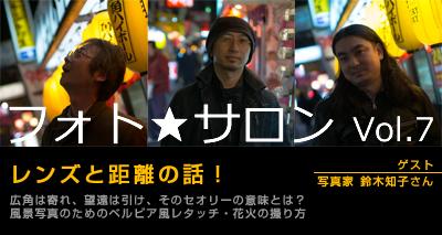 東京_f0100215_2231690.jpg