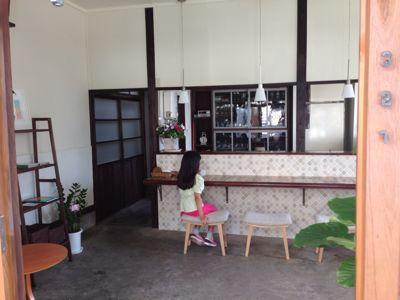 《cafe & bar  Brisa do》オープンしました★_d0168331_15442423.jpg