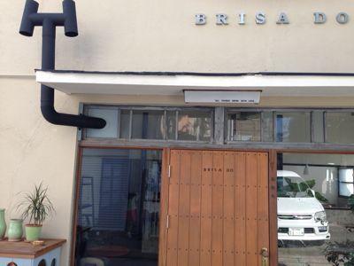 《cafe & bar  Brisa do》オープンしました★_d0168331_15442568.jpg
