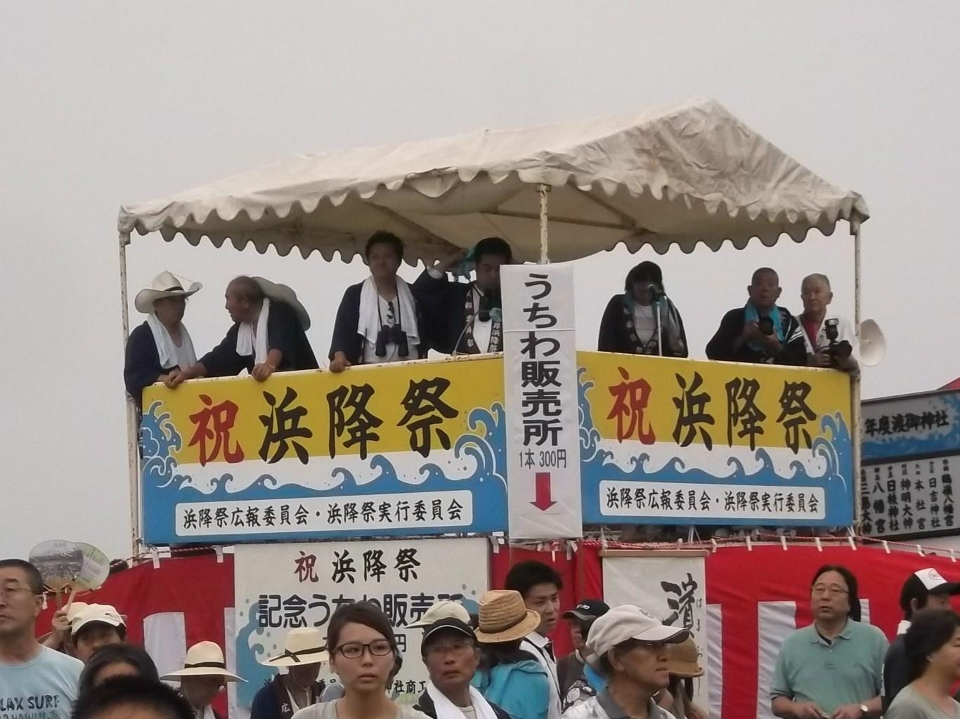 湘南の夏祭り,,,,浜降り祭_b0137932_13345752.jpg