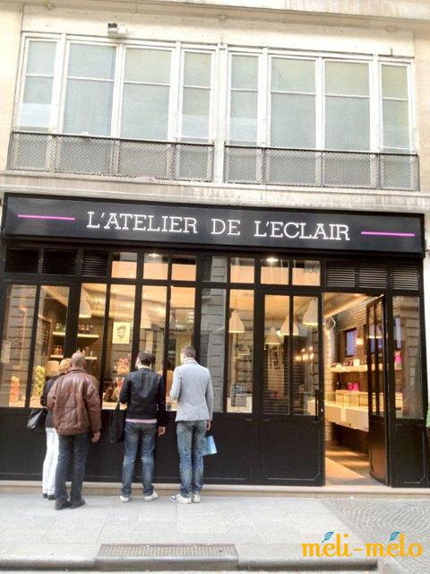 ◆パリにエクレアブーム?『ラトリエ・ドゥ・レクレール』_f0251032_18164786.jpg