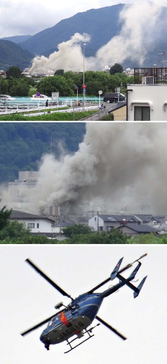 右京の昼火事(7月15日11時20分)_c0184737_1241418.jpg