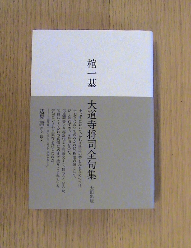b0138838_17304091.jpg