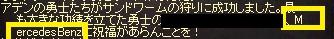 f0091444_10263448.jpg