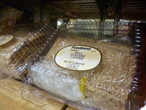 ハワイ☆2013~Foodlandでお買いもの♪_f0207146_15371953.jpg