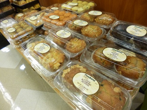 ハワイ☆2013~Foodlandでお買いもの♪_f0207146_15372970.jpg
