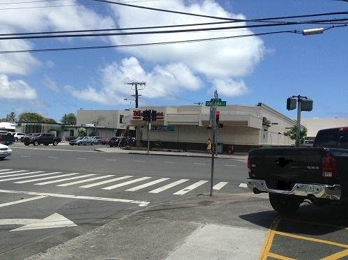 ハワイ☆2013~マカプウからワイマナロビーチへ、そしてカイルアでプレートランチ♪_f0207146_9291610.jpg